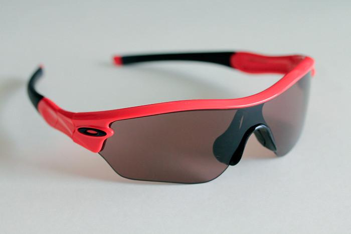 lunettes oakley radar