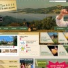 Site officiel du tourisme en Corr�ze